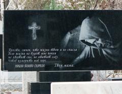 Что значит крест в оформлении могильного памятника