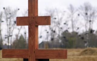 Виды и особенности выбора деревянных крестов на могилу
