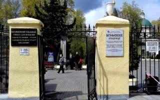 Какие известные люди похоронены на Ваганьковском кладбище