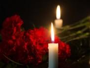 Как приносить соболезнования в стихотворной форме