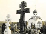 Варианты крестов из гранита для оформления могилы