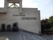 План Троекуровского кладбища с номерами могил и участков