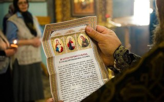 Разрешительная молитва по усопшим мирянам: как проводится отпевание