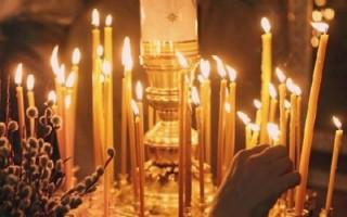 Как провести заочное отпевание покойника