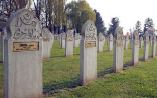 Какие памятники устанавливают на захоронениях мусульман