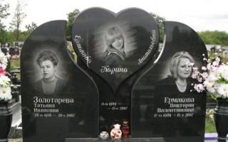 Виды памятников для установки на нескольких могил