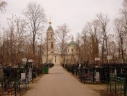 Храм Воскресения Словущего на Ваганьковском кладбище