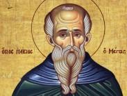 Когда читать канон преподобному Паисию Великому об умерших без покаяния