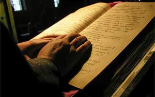 Молитвы по усопшему: правила чтения Псалтыря