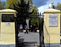 Схема расположения могил на Ваганьковском кладбище