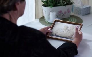Стихи в память о муже на годовщину смерти