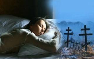 Увидеть собственную могилу во сне: пророчество или напрасное переживание