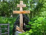 Как правильно ставить крест: в ноги усопшего или в голове
