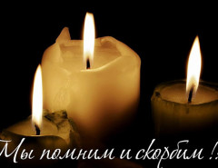 Обзор поминальных стихов с земным днем рождения умершего