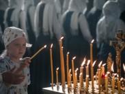 Когда и как правильно заказывать панихиду усопшему в церкви
