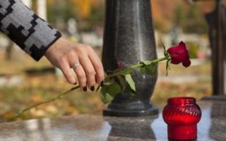 Трогательные стихи о родителях: в память умершим