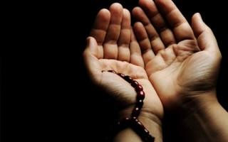 Особенности поминок на 40 день со дня смерти в исламе