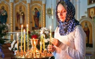 Каких традиций следует придерживаться на годовщину смерти