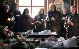 Чин литии по усопшему совершаемой мирянином дома и на кладбище
