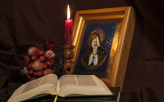 Значение текста Псалтыря по усопшим читаемого до 40 дней после смерти