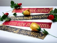 Правила составления надписи для похоронного венка
