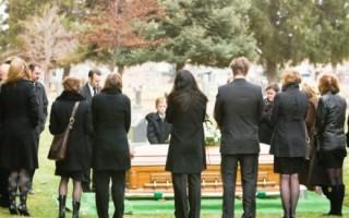 Какие прощальные слова нужно произносить на похоронах