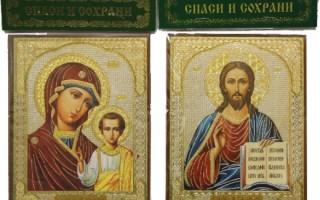 Как поступить с иконой, которая использовалась во время похоронной процессии