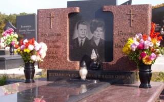 Виды и особенности оформления надгробий на могилах родителях