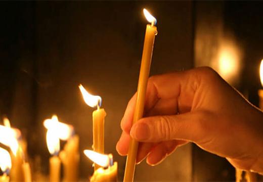 свеча за упокой