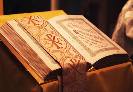 молитвослов на подставке