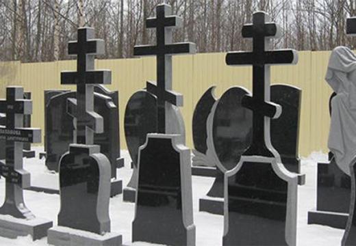надгробия в виде креста