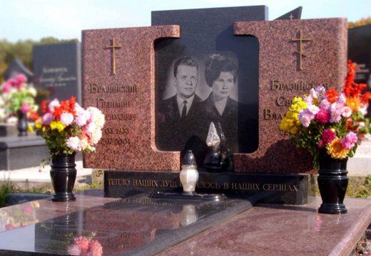 могила супружеской пары