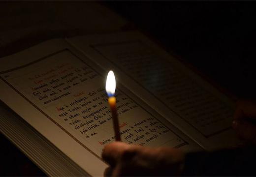 чтение псалтыря со свечой