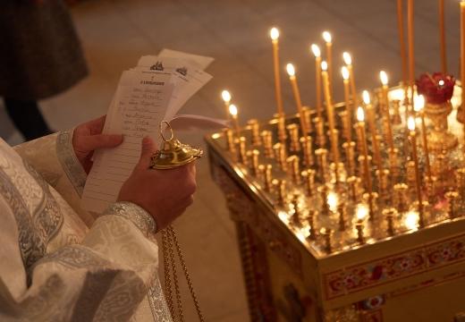 поминальная литургия