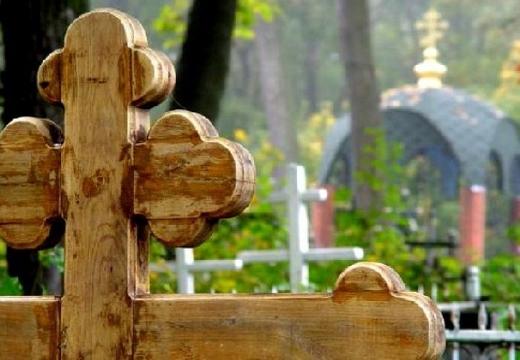 Кладбищенский крест