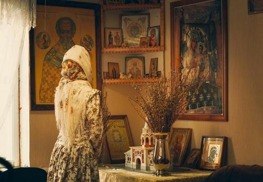 Молитва об усопшем дома