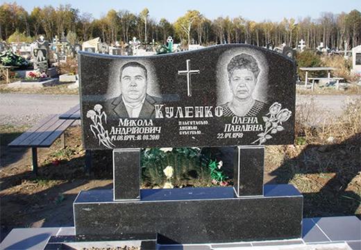 двойное горизонтальное надгробие