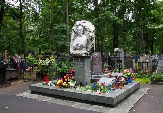 Могила Есенина