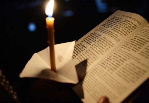 чтение псалтыря по усопшим