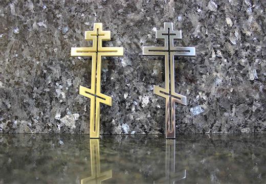 металлические православные кресты