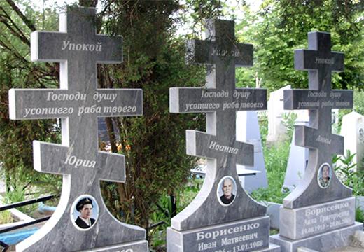 мраморные кресты на могилах