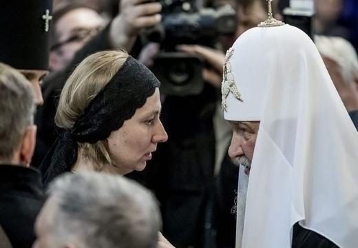 женщина священнослужитель