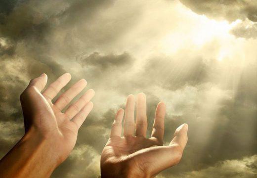 руки к небу