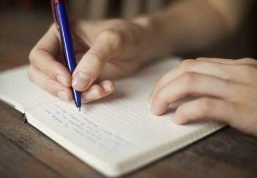 писать текст речи