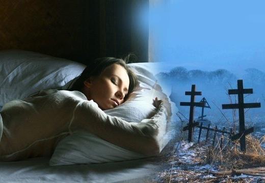 Девушке снятся могилы