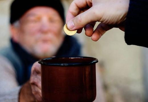 Подаяние милостыни