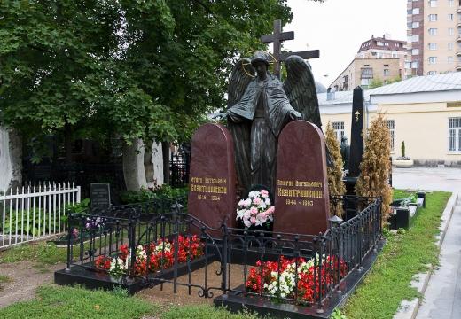 Могилы братьев Квантришвили
