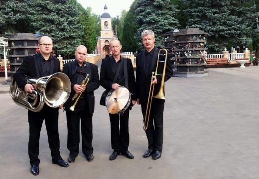 Траурный оркестр