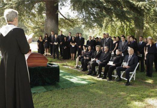 речь перед погребением