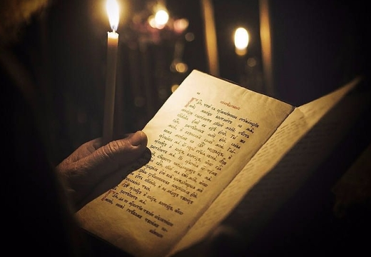 читать молитвослов